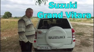 Сузуки Гранд Витара (модель 2005-2008гг.)  2.7, V6. Видеообзор, тест-драйв.(Обзор, тест-драйв Suzuki Grand Vitara 2006г. с двигателем 2.7 V6. Надежный японский внедорожник Сузуки Гранд-Витара и..., 2016-09-17T17:45:15.000Z)
