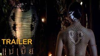 Video MAE BIA - MÃNG XÀ (Khởi Chiếu 30.10.2015)   Trailer download MP3, 3GP, MP4, WEBM, AVI, FLV Oktober 2017