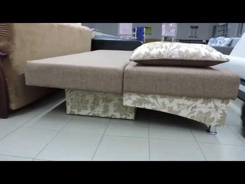 Диван европа (НТ-мебель) Интернет-магазин Мебель Запорожья