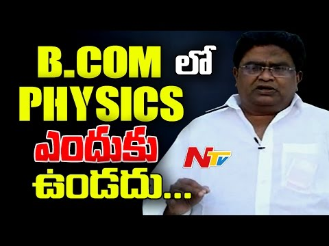 Jaleel Khan Opensup About B.Com Physics Issue || Face to Face ||  NTV