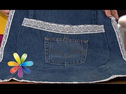 Что можно сделать из старых джинсов своими руками 50 идей!