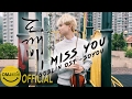 Goblin 도깨비 鬼怪 OST 소유 (Soyou) - I Miss You VIOLIN COVER