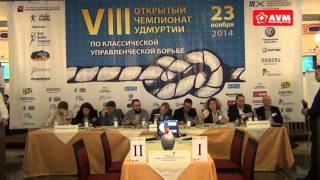 Ситуация №5 Балашова Лиля против Девятых Андрея управленческий поединок(, 2014-11-30T22:11:24.000Z)