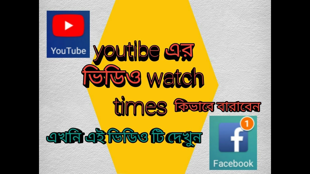 Youtube Video Link In Large Thumbnail On Facebook 2018 - YouTube