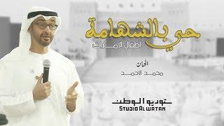 أطفال الامارات - حي بالشهامه