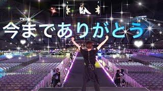 若月佑美さん卒業おめでとうございます。 これからも素敵な笑顔を見せて...