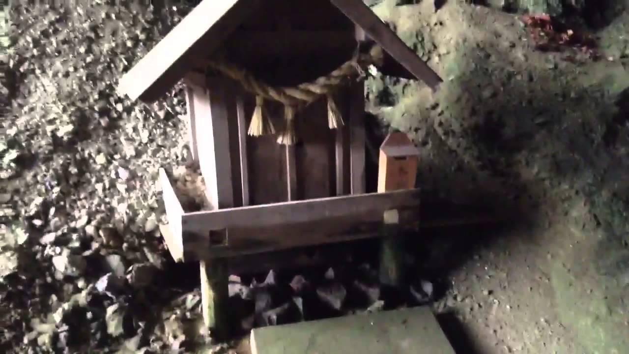 島根県出雲市 黃泉への入口 豬目洞窟 2014/08/16 - YouTube