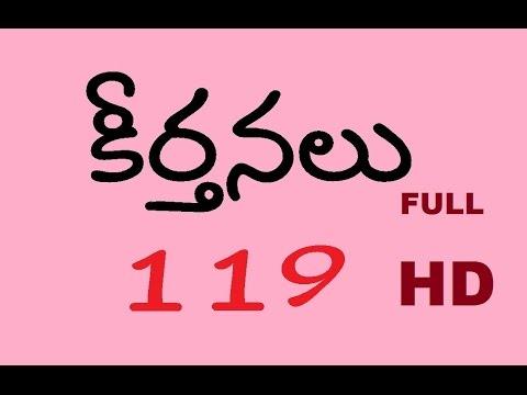 Psalms 119 Audio Telugu Bible - HD - ( Slide Show ) 119 Full HD