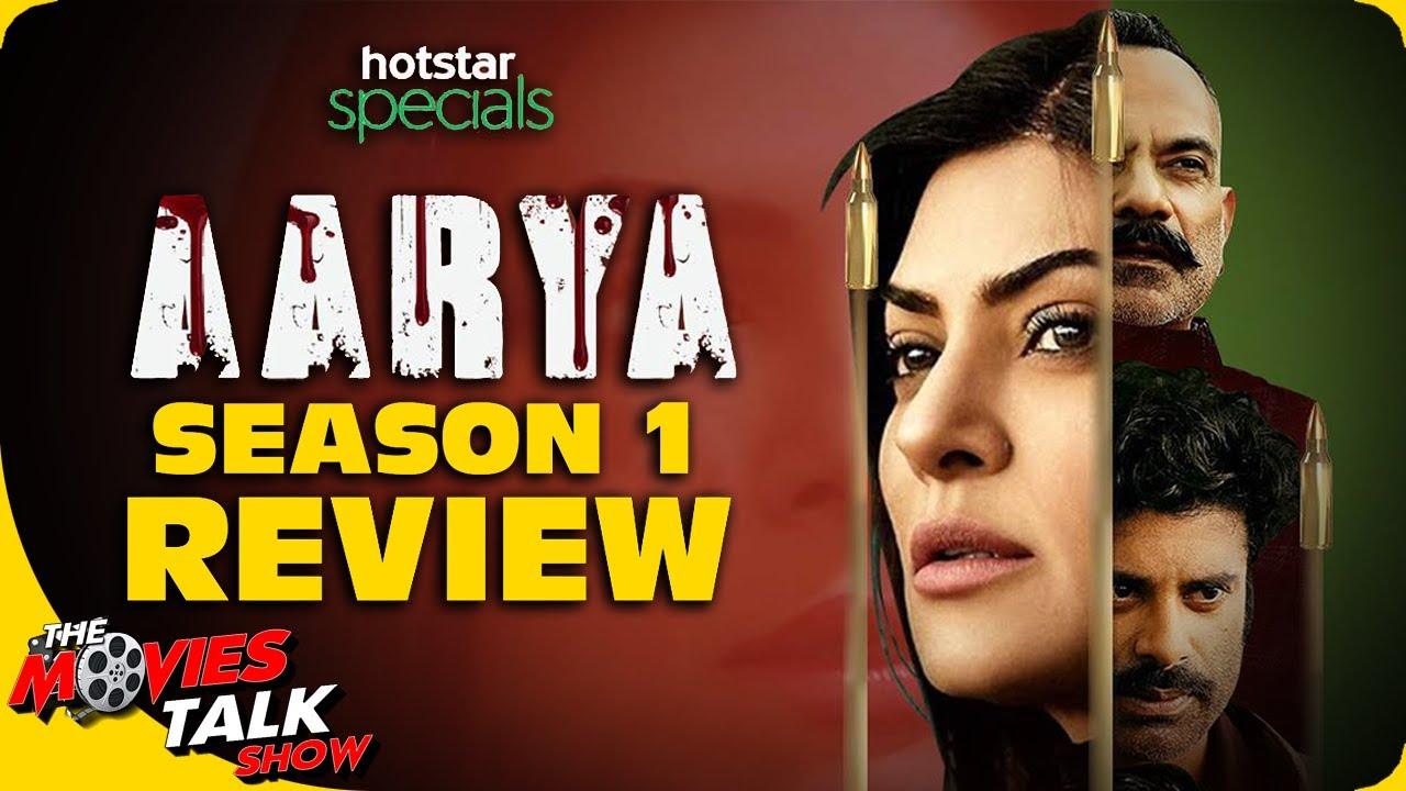 AARYA : Season 1 - Review | Sushmita Sen | Hotstar Special