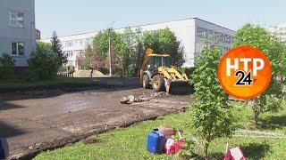 В Нижнекамске жильцы дома обеспокоились слухами о сокращении программы ремонта их двора