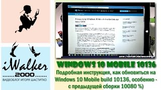 Смотреть видео Компьютерра: Windows Phone 7 Series: с чистого листа!