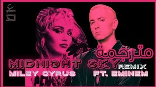 Miley Cyrus Ft. Eminem - Midnight Sky (Remix) مترجم للعربي