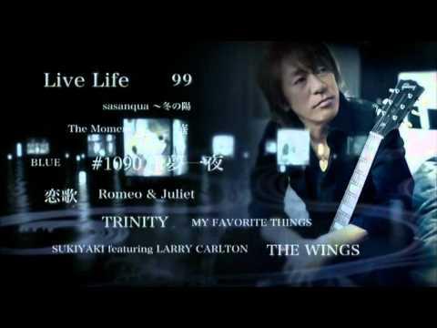[CM]Tak Matsumoto Strings Of My Soul (Live Life Ver)