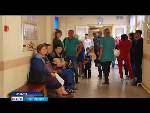 Образец и лучшая в России  детская поликлиника № 4 в Оренбурге вошла в федеральный проект