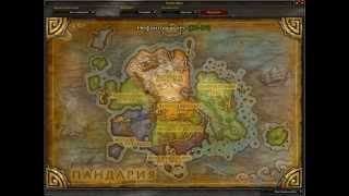 Маунты Пандарии, WoW: Mists of Pandaria