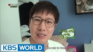 The Human Condition | 인간의 조건 : Living On Low-Sodium Diet (2014.08.05)