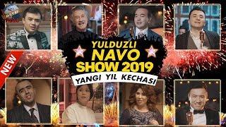 Yulduzli Navo shou 2019 Yangi yil 2-qism