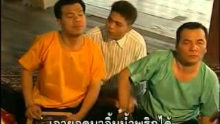 ภาษาไทยวันละคำ เพลิน พรหมแดน