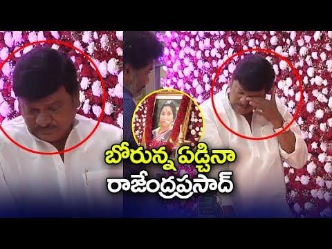 Rajendra Prasad Emotional and Crying On...