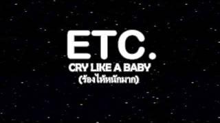 Cry Like a Baby (ร้องไห้หนักมาก) - ETC (อีทีซี)