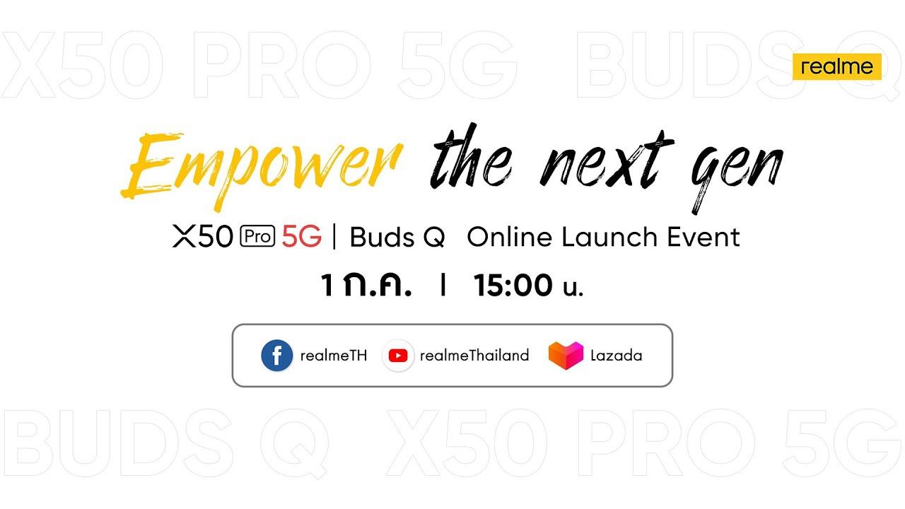 realme X50 Pro 5G l realme Buds Q online Launch Event  #EmpowerTheNextGen!