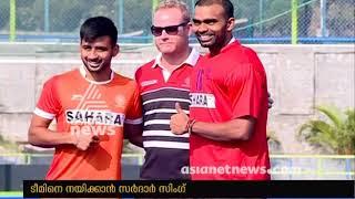 Hockey: Sardar Singh to lead India in Sultan Azlan Shah Cup, Sreejesh rested