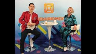 Даша Пынзарь в  прямом эфире Канала Юмор Бокс  ))