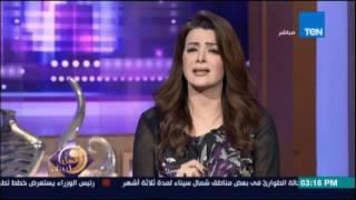 """فيديو.. مذيعة مهاجمة نائب برلماني: """"مين قالك ختان الأنثى عفة؟!"""""""