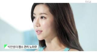 [겟잇뷰티]박한별 제모기!