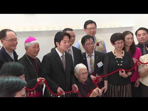 2018年3月17日行政院長賴清德出席伯利恆早療暨融合教育中心落成典禮