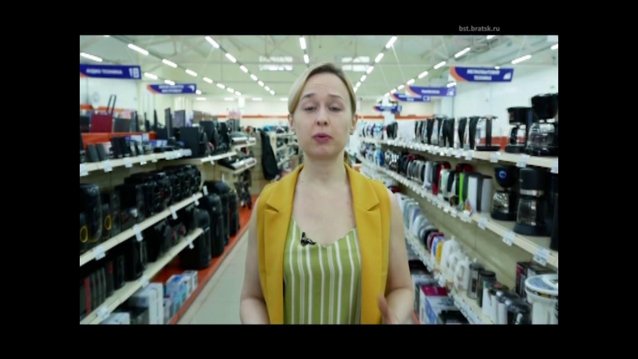 Техника дома интернет магазин калуга зип на вакуумные упаковщики
