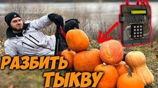 10 СПОСОБОВ УНИЧТОЖИТЬ ТЫКВУ на Хэллоуин