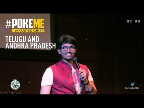 #PokeME - Karthik Kumar on Telugu and Andhra Pradesh