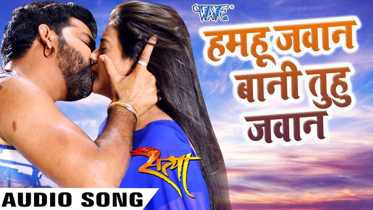Bhojpuri film satya video song download 3gp