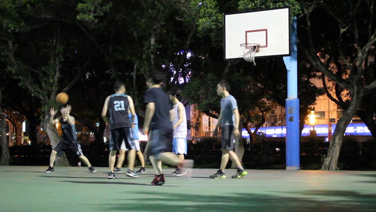 新生公園籃球場三對三Part2 - YouTube