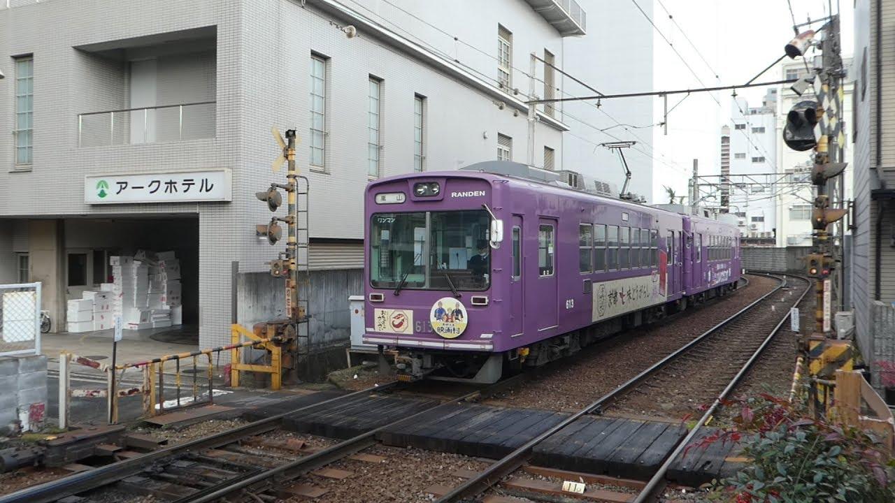 京福電気鉄道モボ611形 四條大宮~西院 Randen Type MoBo611 Tramcar - YouTube