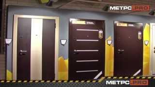 Стальные двери БУЛЬДОРС(, 2014-03-07T01:29:22.000Z)