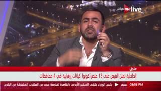 فيديو| يوسف الحسيني: مرتضى منصور جاب الزمالك الأرض وحسبنا الله ونعم الوكيل