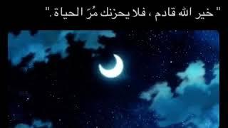 ولا تهنوا ولا تحزنوا وأنتم الأعلون إن كنتم مؤمنين    منصور السالمي