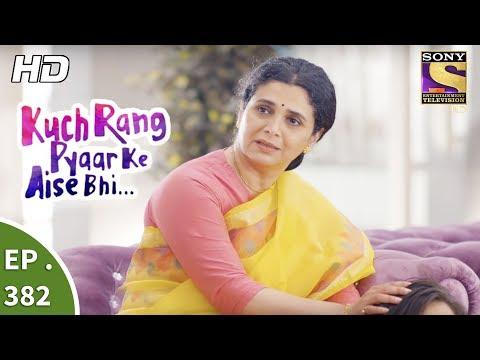 Kuch Rang Pyar Ke Aise Bhi - कुछ रंग प्यार के ऐसे भी - Ep 382 - 16th August 2017