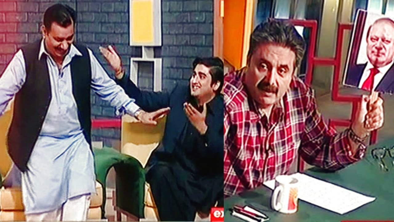Khabardar with Aftab Iqbal - 24 November 2016 | Express News