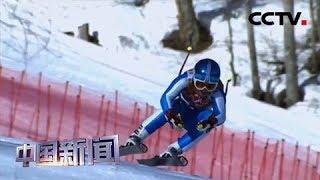 [中国新闻] 北京2022年冬奥会和冬残奥会赛会志愿者全球招募正式启动 | CCTV中文国际