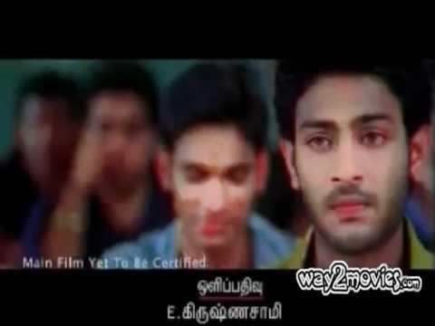 Appavi Tamil Movie Trailer