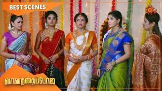 Vanathai Pola - Best Scenes | Full EP free on SUN NXT | 04 May 2021 | Sun TV | Tamil Serial