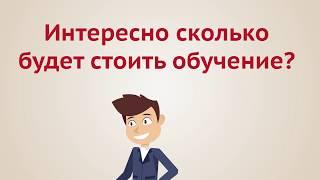 Получить удостоверение в Омске. Учебный центр Промстройгаз.