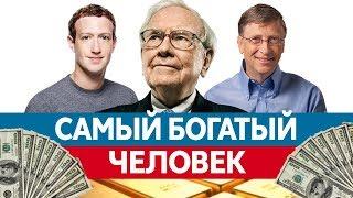 видео Forbes: пятёрка самых успешных миллиардеров этого года