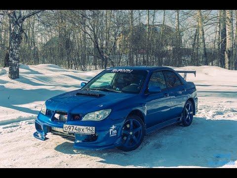 Знакомство с Subaru Impreza - Зло не дремлет (не обзор, не тест -драйв)