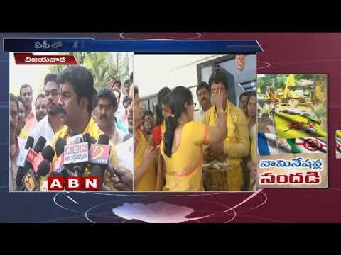 TDP MLA Candidate Bonda Uma files Nomination for 2019 Elections | Bonda Uma face to face |ABN Telugu