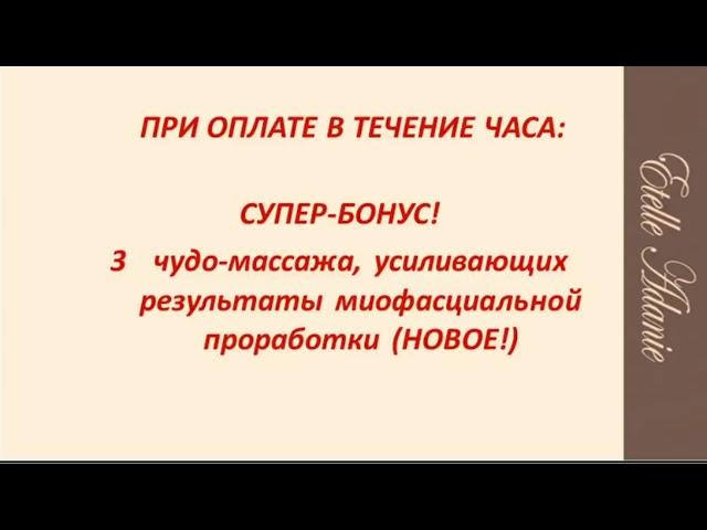 Этель Аданье  MioFace