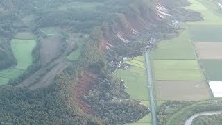 First Overflight Footage of Large Earthquake in Japan - Sept. 05, 2018